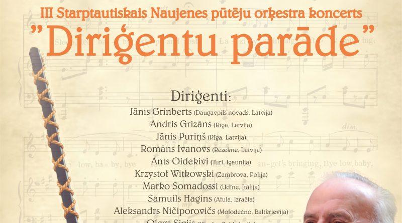 """II Starptautiskais Naujenes pūtēju orķestra koncerts """"Diriģentu parāde"""""""