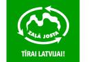 Latvijas izglītības iestādēs un publiskos pasākumos tiek aktīvi organizētas vides izglītības aktivitātes bērniem un jauniešiem