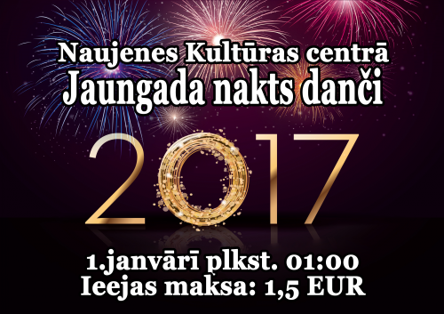 afisa-jg-2017