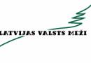 """A/S """"Latvijas Valsts meži"""" nevalstiskajām organizācijām Latvijā konkursa kārtībā sadalīs 300 000 eiro"""