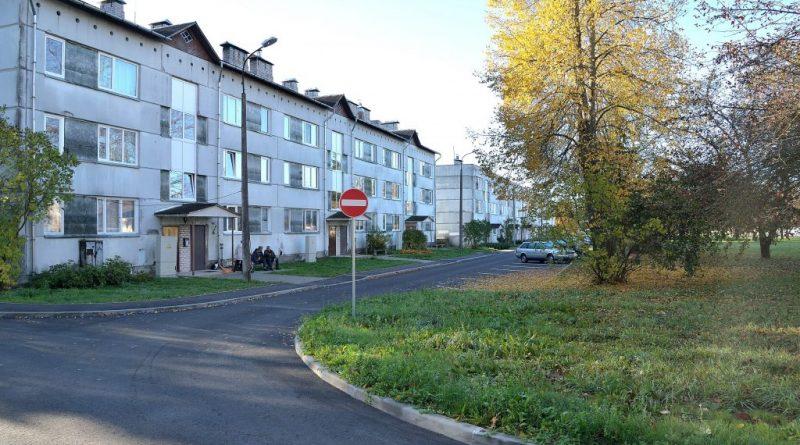 Pabeigta Daugavas ielas pārbūve Kraujas ciemā
